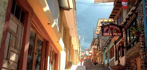 Улица Агуас Кальентес