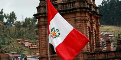 Флаг Перу в Куско